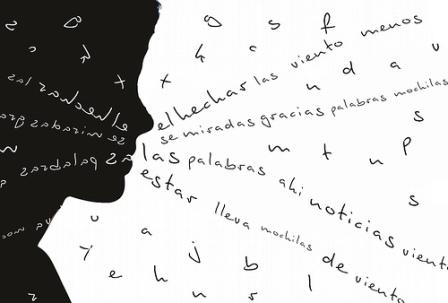Silencio .- Octavio Paz